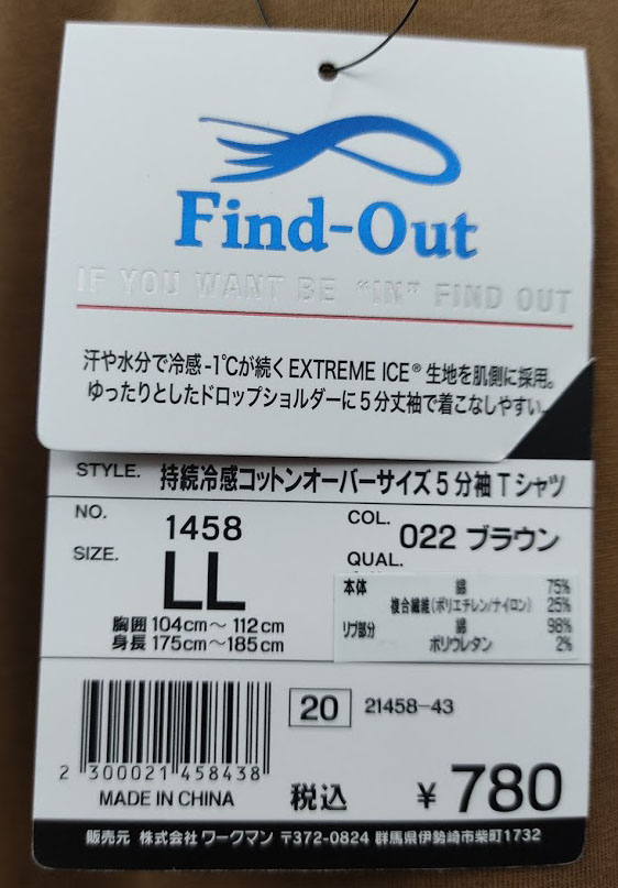f:id:yamada0221:20210316113658j:plain