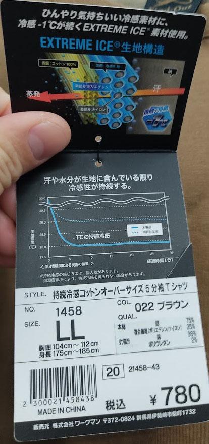 f:id:yamada0221:20210316113702j:plain