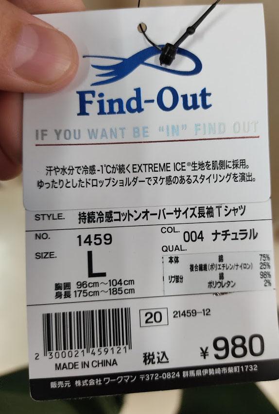 f:id:yamada0221:20210316113717j:plain