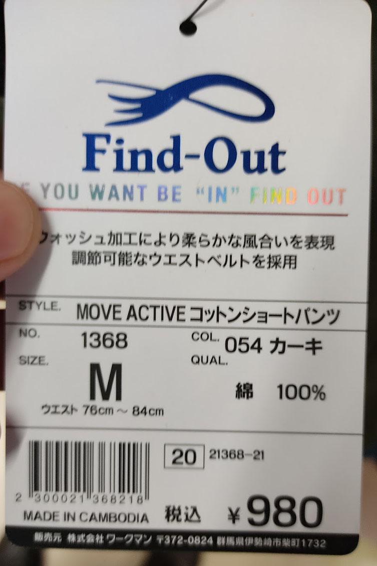f:id:yamada0221:20210316113727j:plain