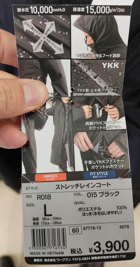 f:id:yamada0221:20210316113812j:plain