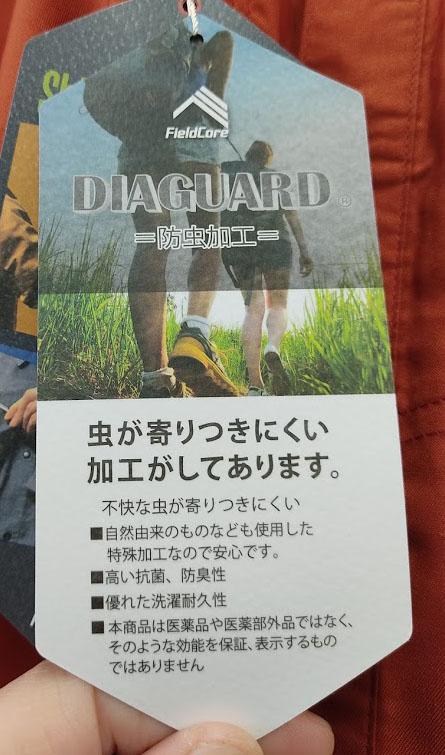 f:id:yamada0221:20210316113832j:plain