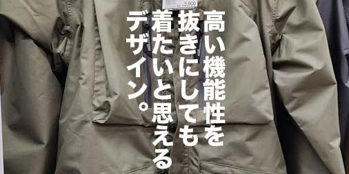 f:id:yamada0221:20210316134903j:plain