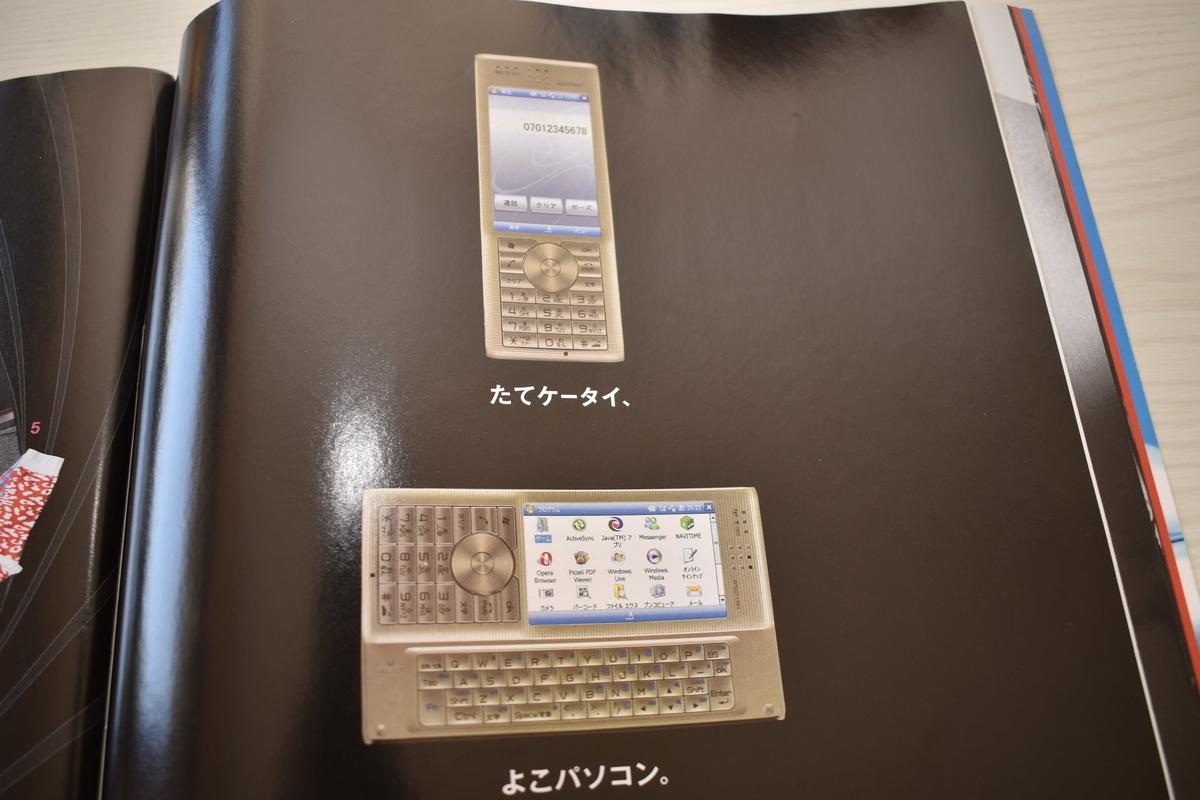 f:id:yamada0221:20210317141547j:plain