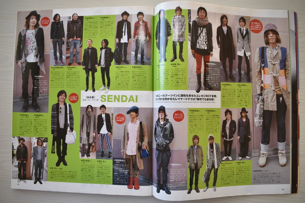 f:id:yamada0221:20210317141755j:plain