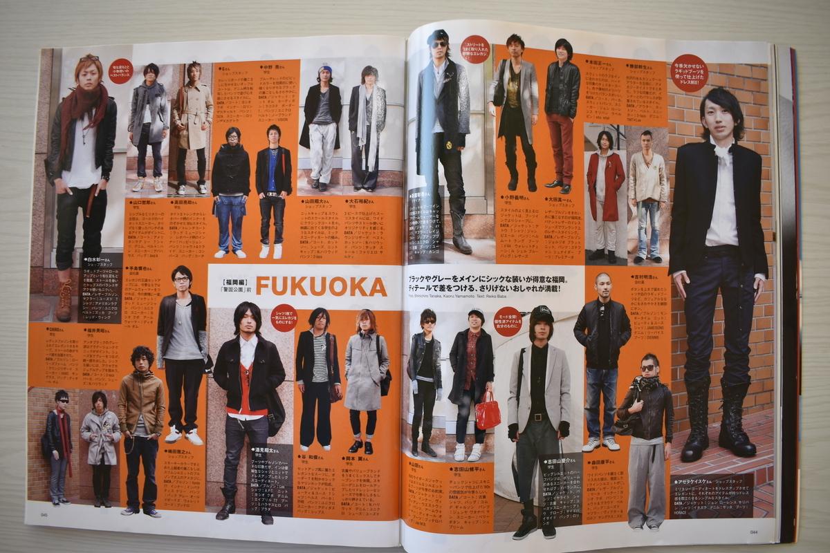 f:id:yamada0221:20210317142058j:plain