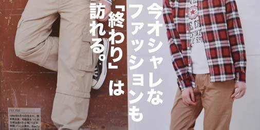 f:id:yamada0221:20210317142356j:plain