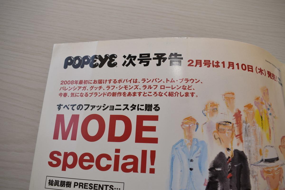 f:id:yamada0221:20210317145852j:plain