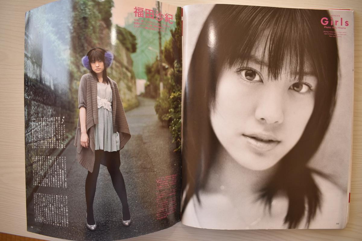 f:id:yamada0221:20210317145924j:plain