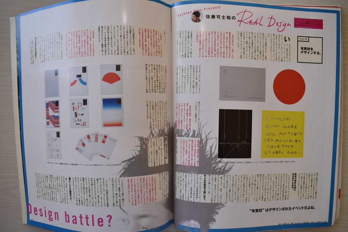 f:id:yamada0221:20210317145941j:plain