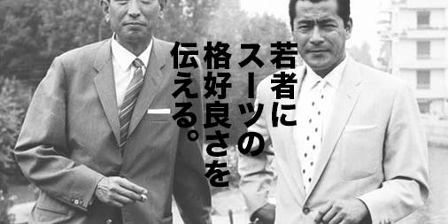 f:id:yamada0221:20210322111933j:plain