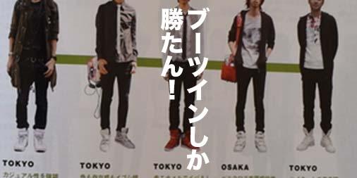 f:id:yamada0221:20210324105636j:plain
