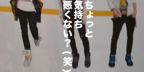 f:id:yamada0221:20210325114310j:plain