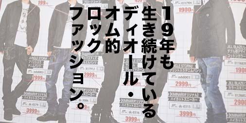 f:id:yamada0221:20210329140533j:plain