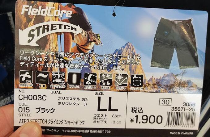 f:id:yamada0221:20210329172205j:plain