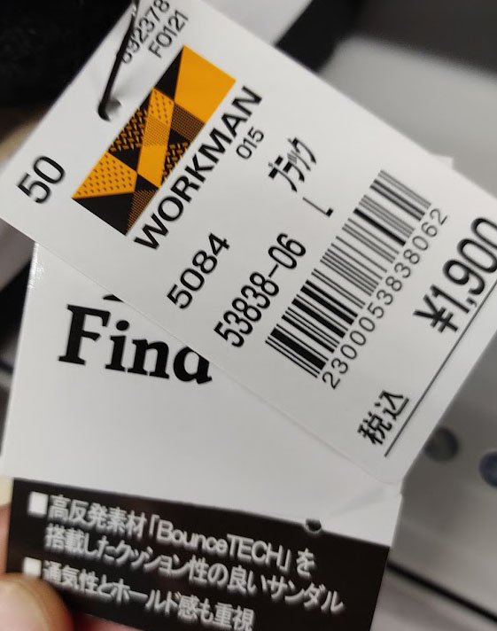 f:id:yamada0221:20210329172336j:plain