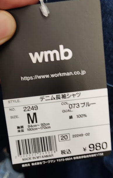 f:id:yamada0221:20210329172356j:plain