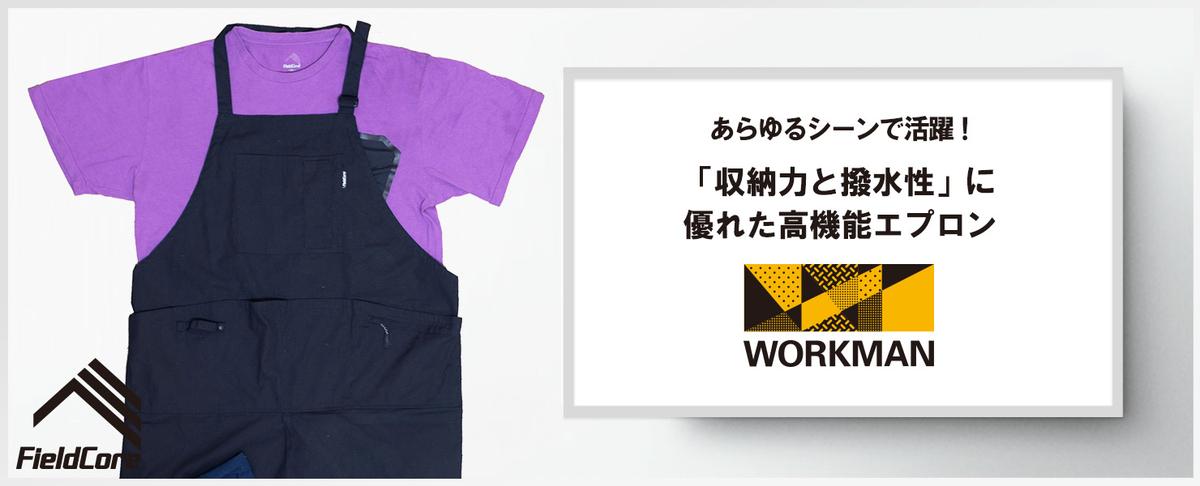f:id:yamada0221:20210330100015j:plain