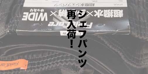 f:id:yamada0221:20210330100850j:plain