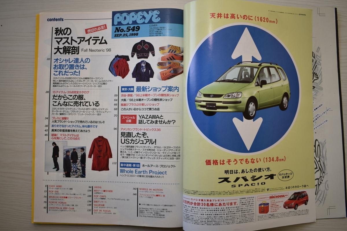 f:id:yamada0221:20210331094841j:plain