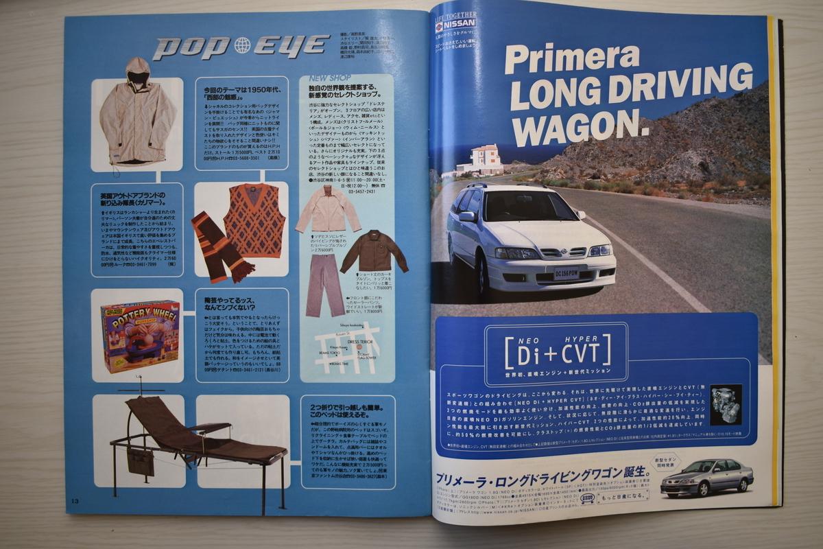 f:id:yamada0221:20210331094914j:plain