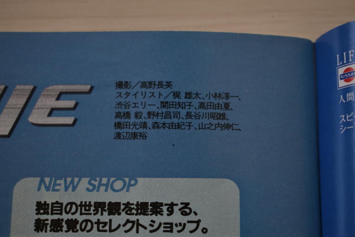 f:id:yamada0221:20210331094931j:plain