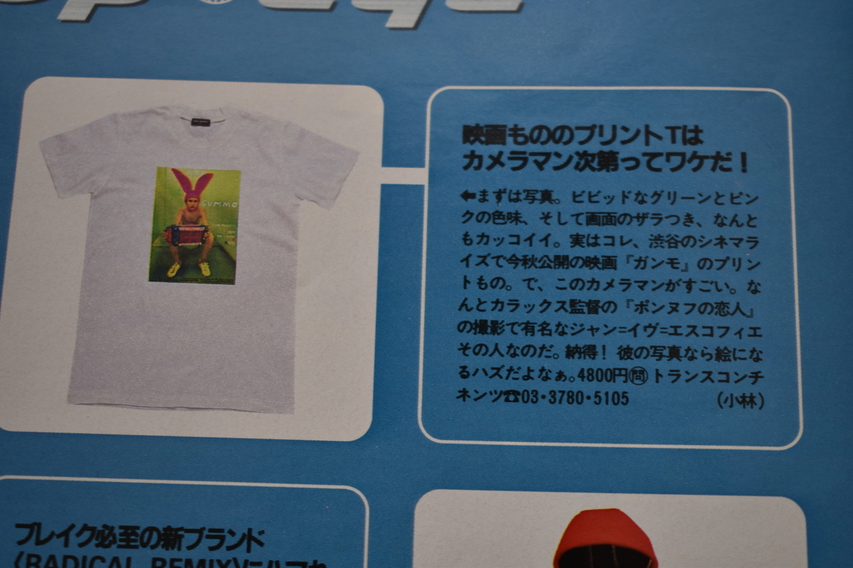 f:id:yamada0221:20210331095056j:plain