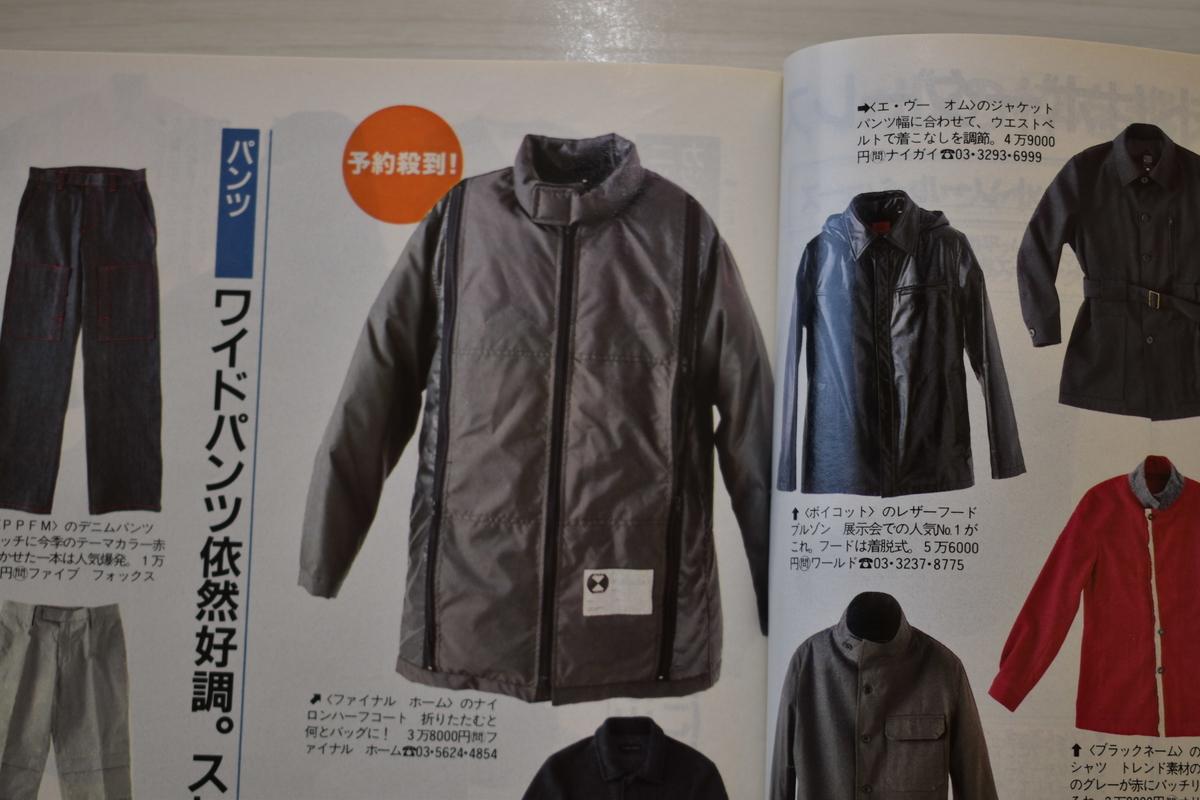 f:id:yamada0221:20210331095658j:plain