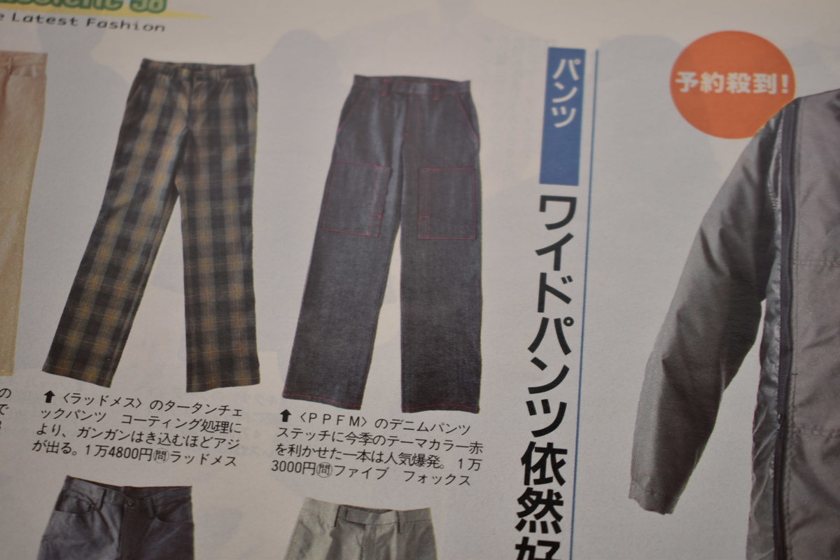 f:id:yamada0221:20210331095730j:plain