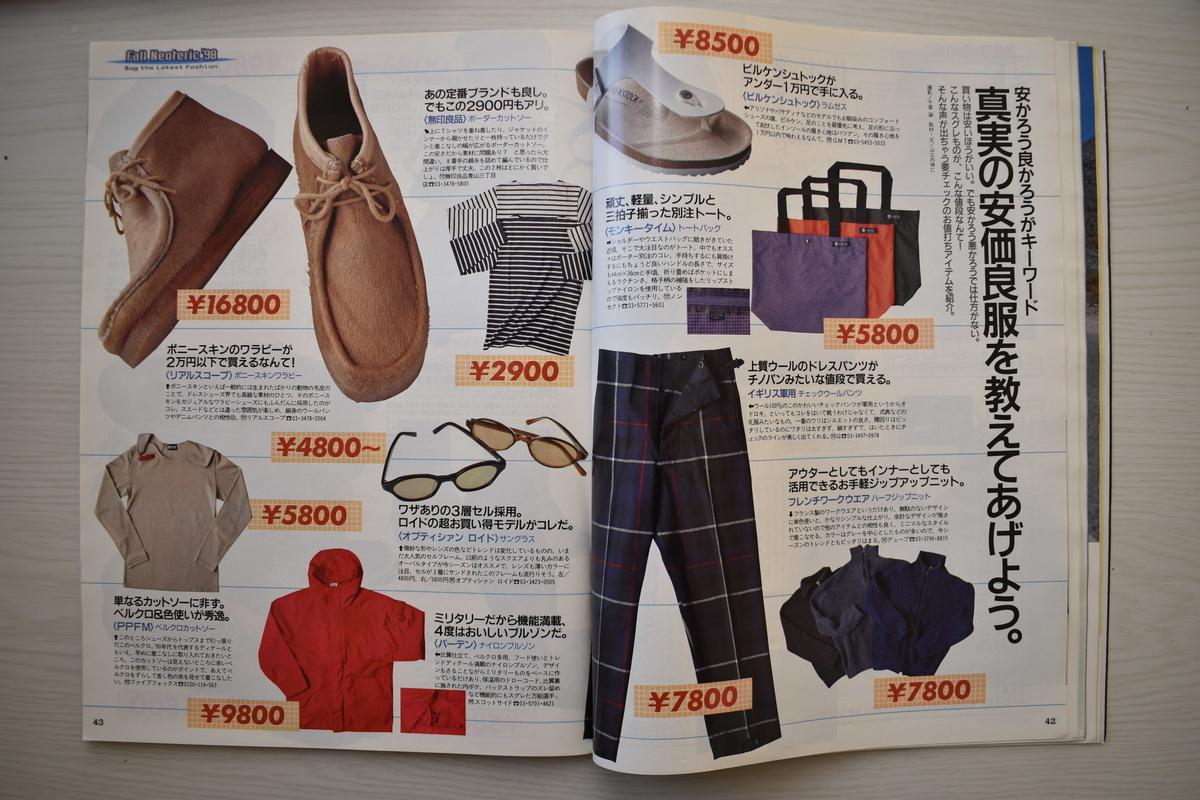 f:id:yamada0221:20210331095857j:plain