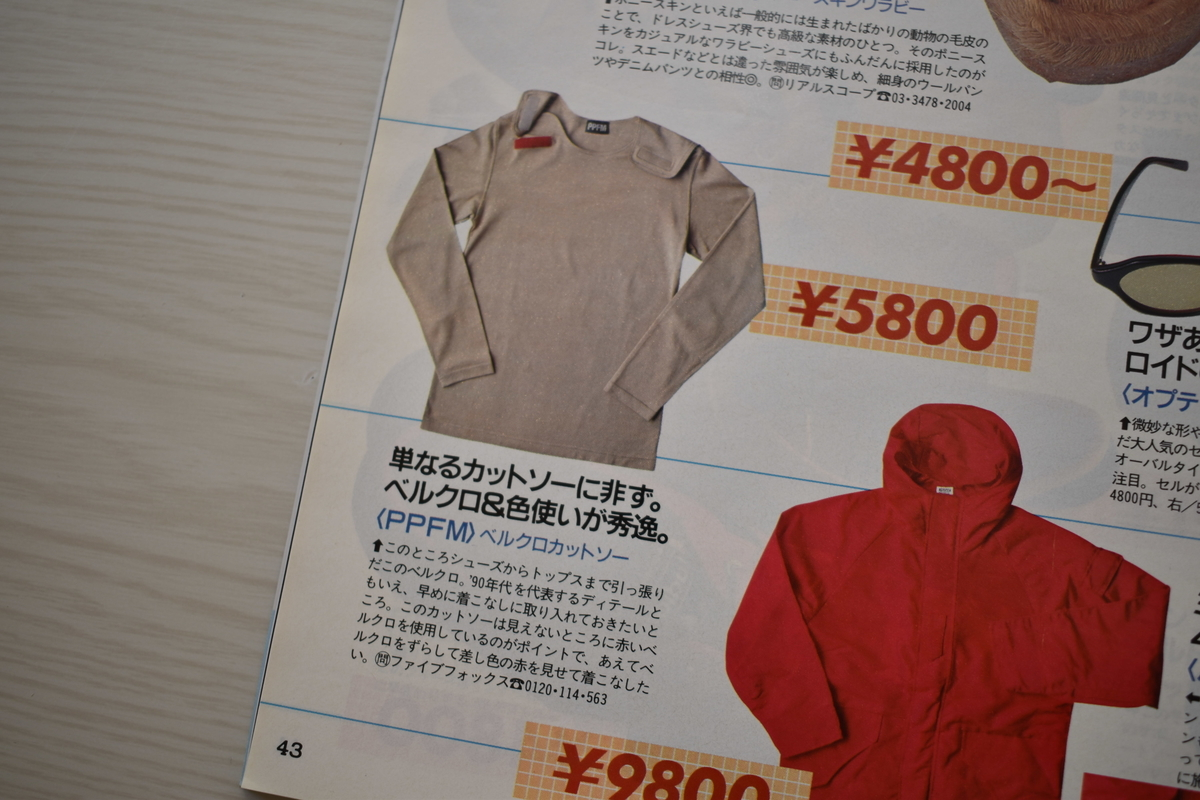 f:id:yamada0221:20210331095914j:plain