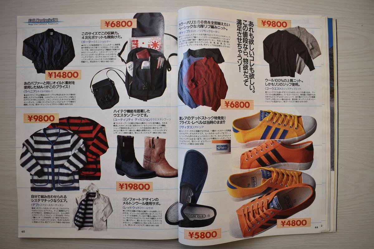 f:id:yamada0221:20210331095930j:plain