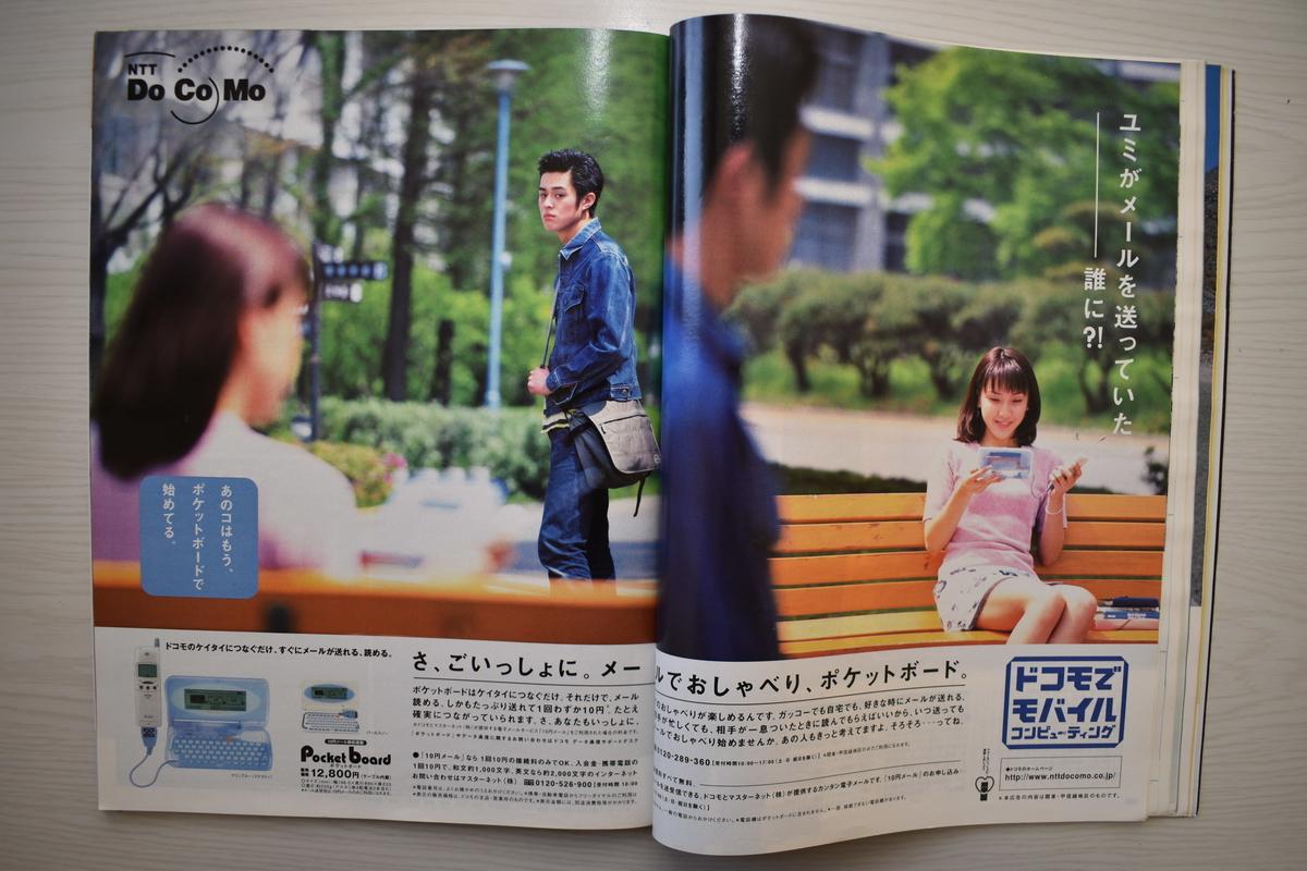 f:id:yamada0221:20210331100411j:plain