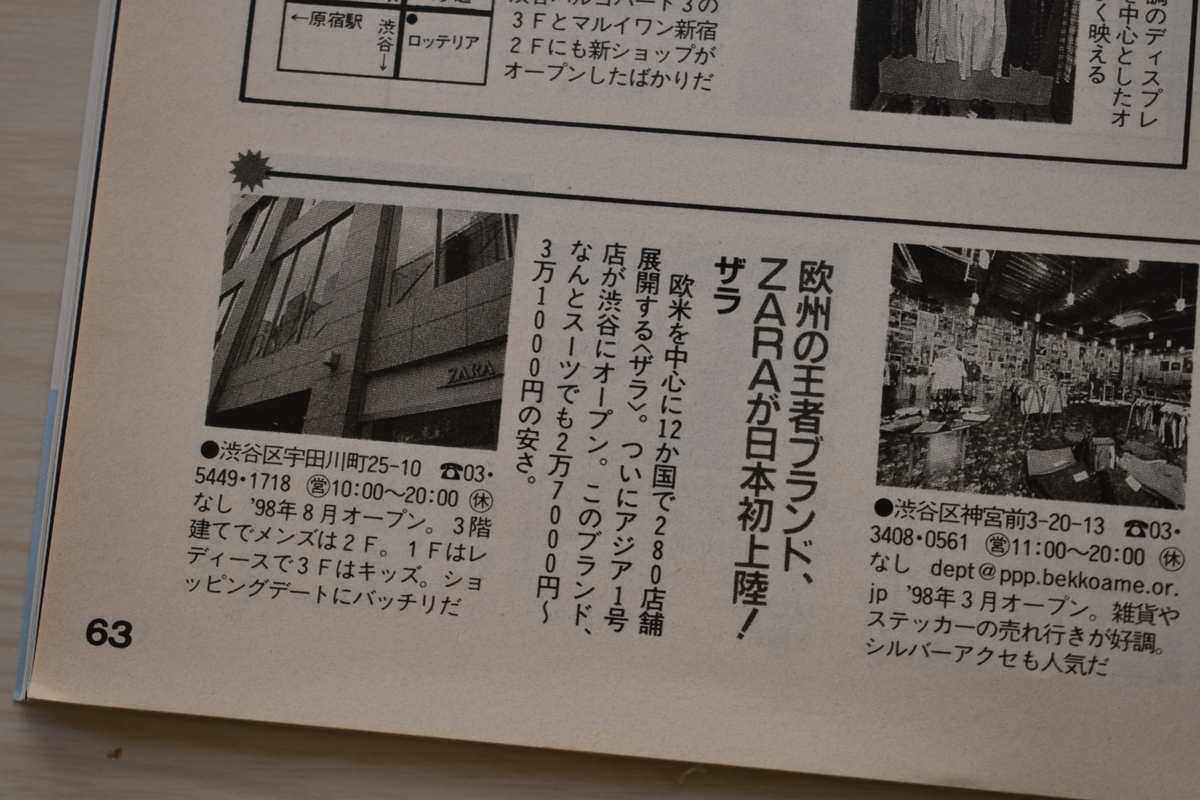 f:id:yamada0221:20210331100705j:plain
