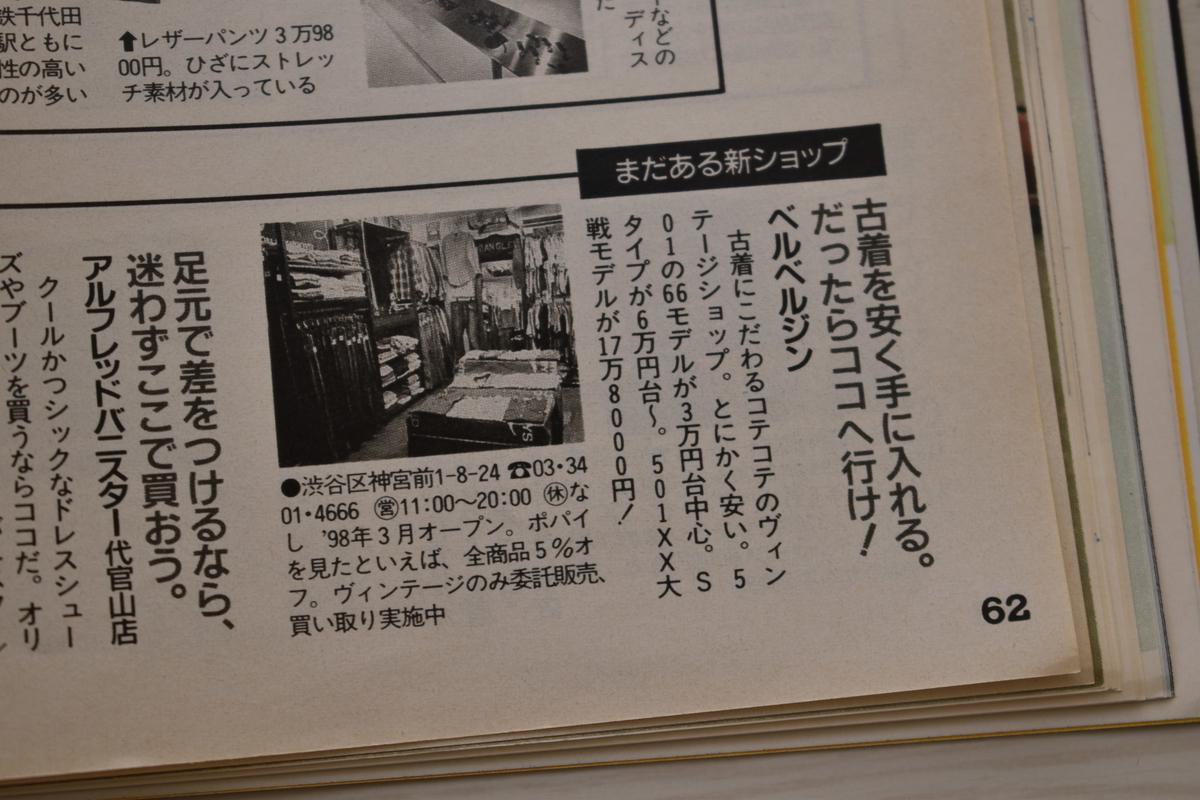 f:id:yamada0221:20210331100722j:plain