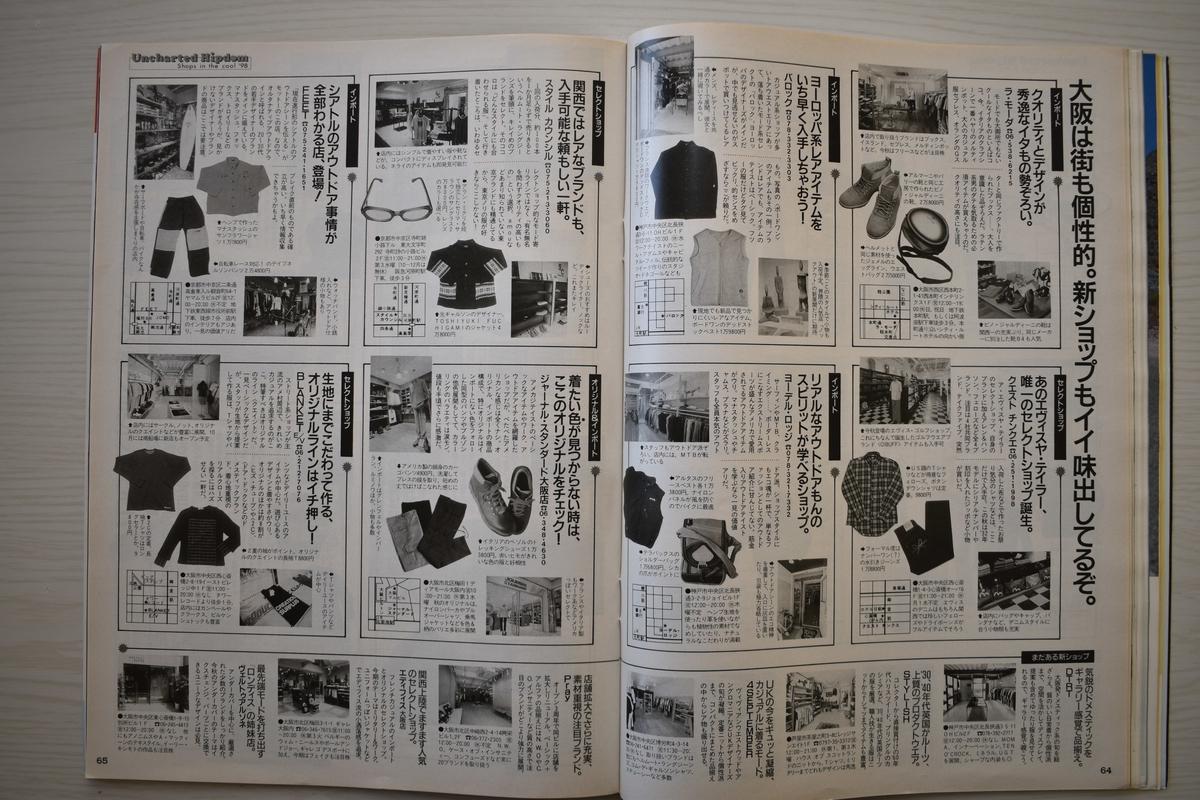 f:id:yamada0221:20210331100739j:plain