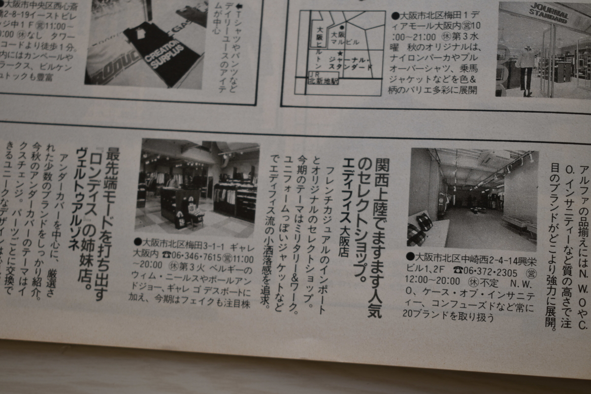 f:id:yamada0221:20210331100758j:plain
