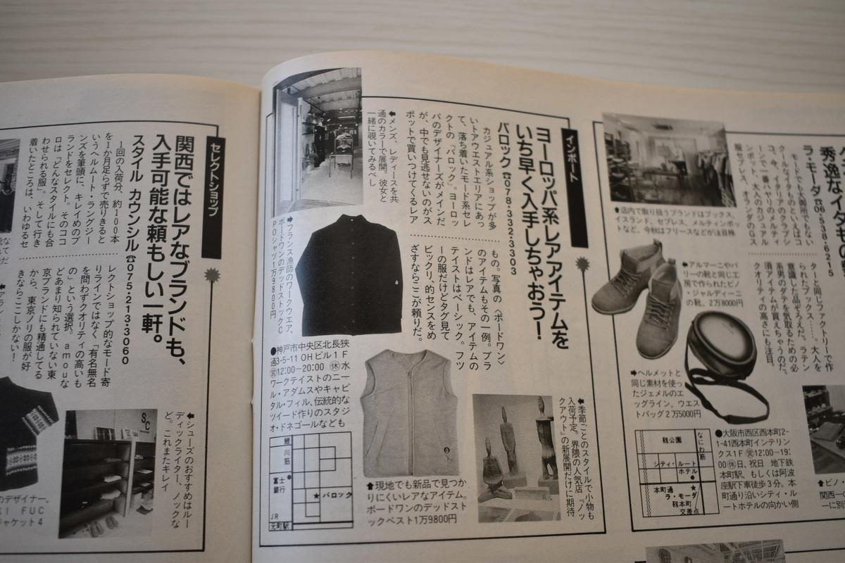 f:id:yamada0221:20210331100814j:plain