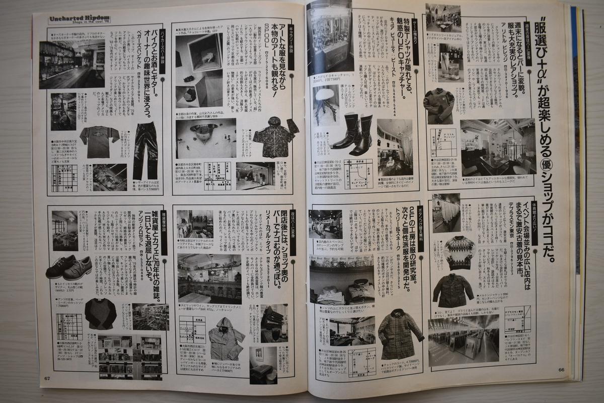 f:id:yamada0221:20210331100831j:plain