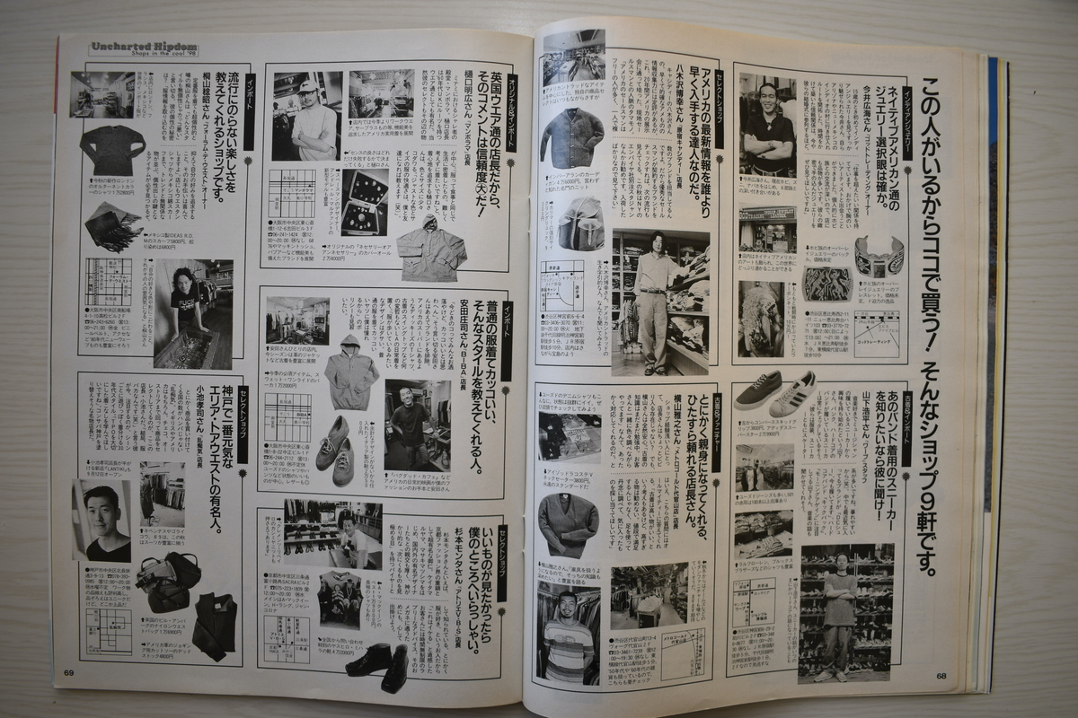 f:id:yamada0221:20210331100848j:plain