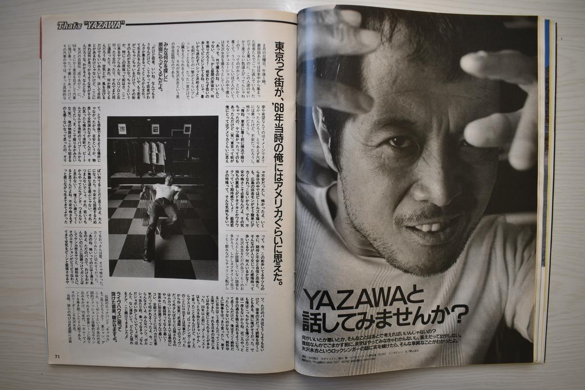 f:id:yamada0221:20210331100922j:plain