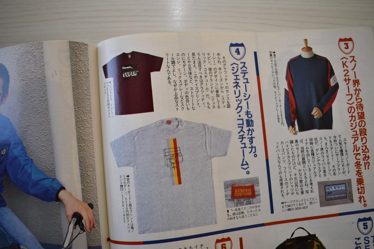 f:id:yamada0221:20210331101412j:plain
