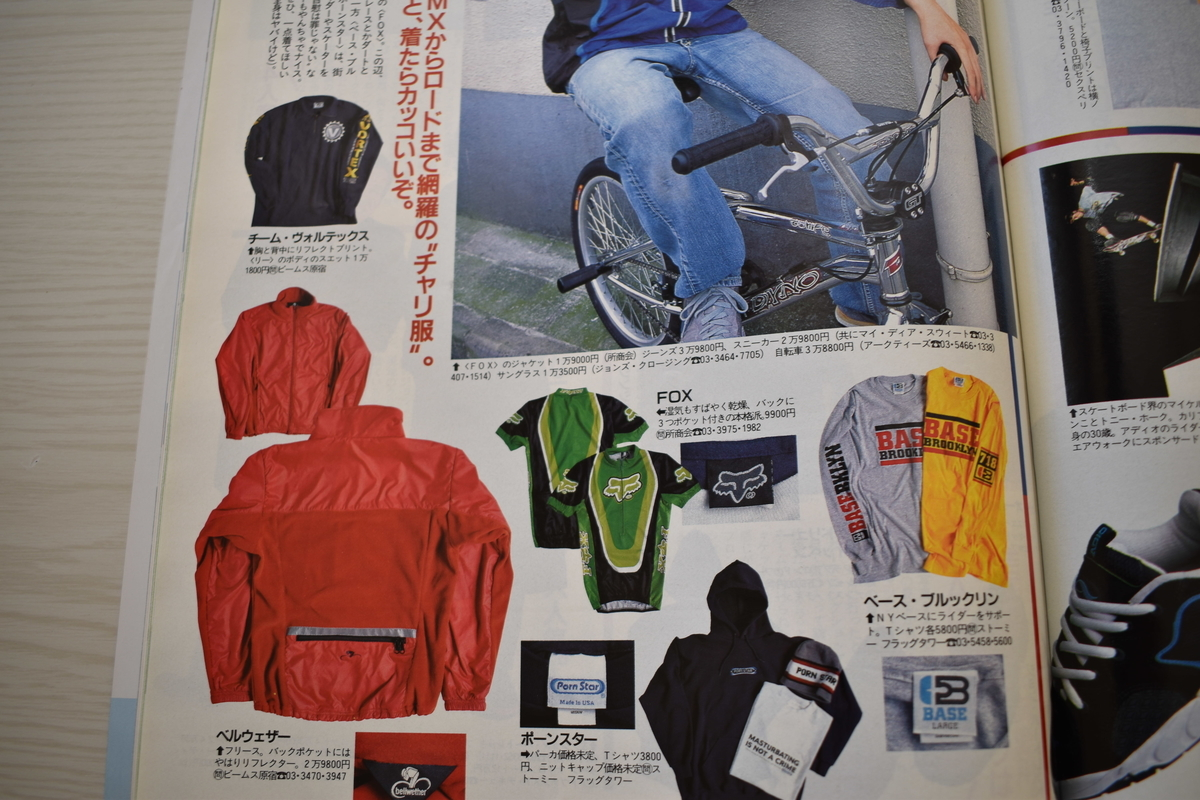 f:id:yamada0221:20210331101428j:plain