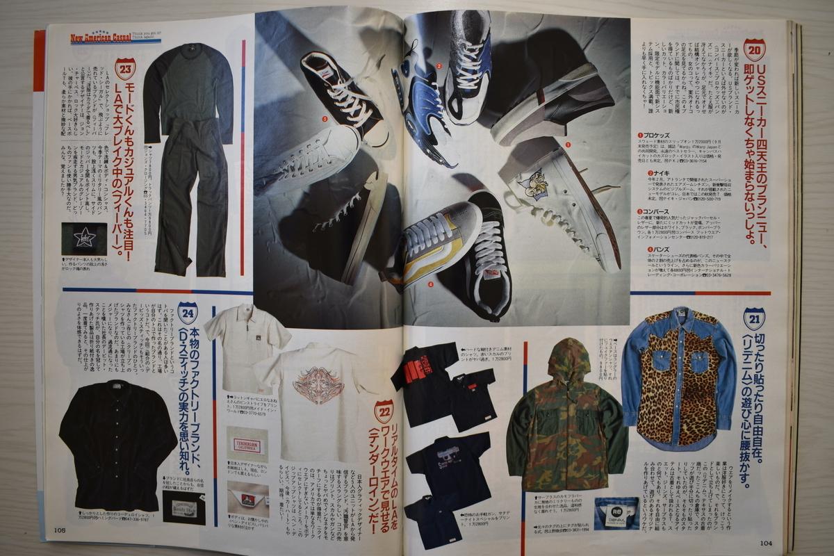 f:id:yamada0221:20210331101536j:plain