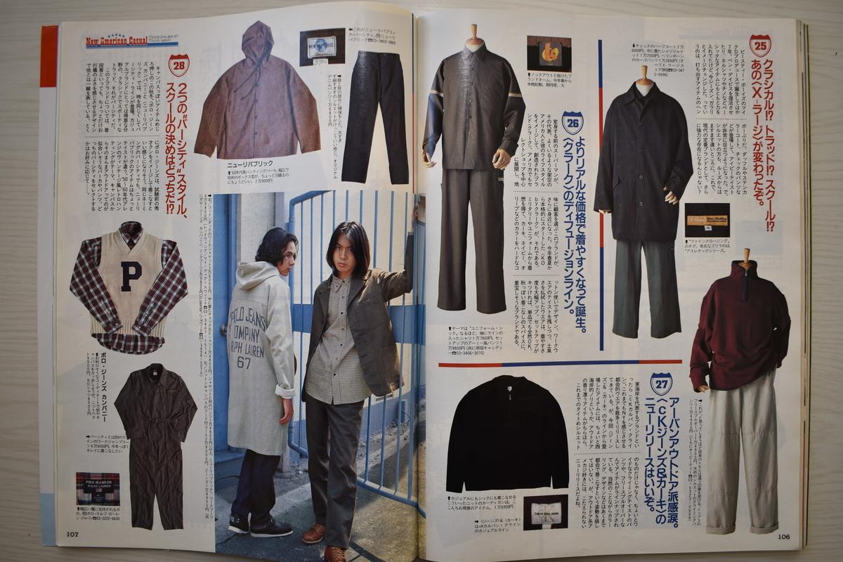 f:id:yamada0221:20210331101553j:plain