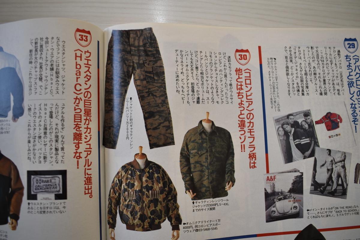 f:id:yamada0221:20210331101627j:plain