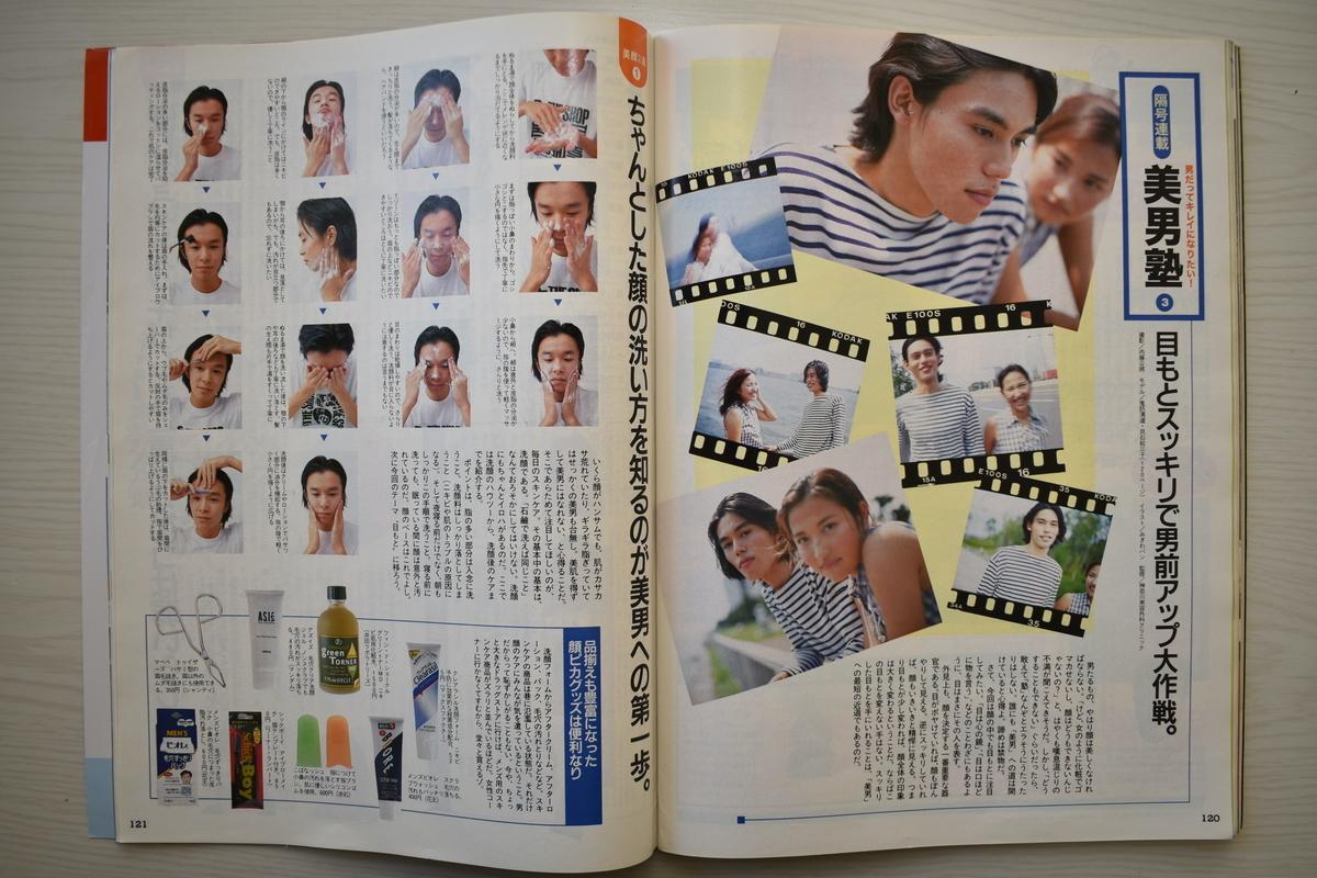 f:id:yamada0221:20210331101803j:plain