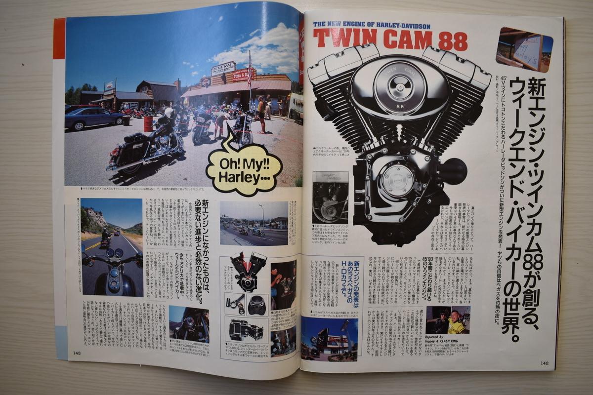 f:id:yamada0221:20210331102212j:plain