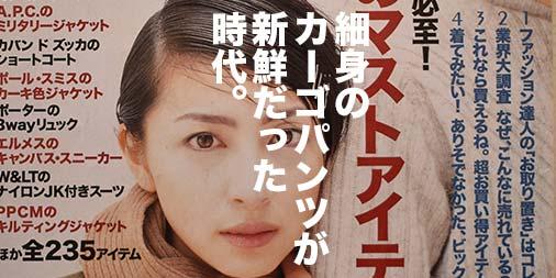 f:id:yamada0221:20210331141231j:plain