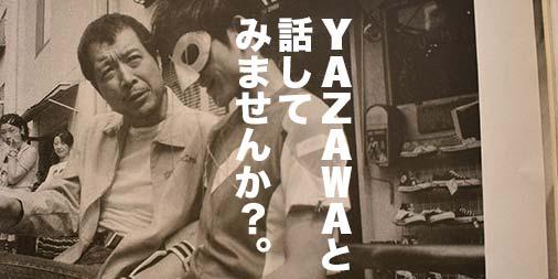 f:id:yamada0221:20210331142437j:plain